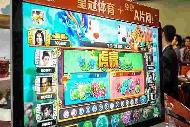 POGO Casinos